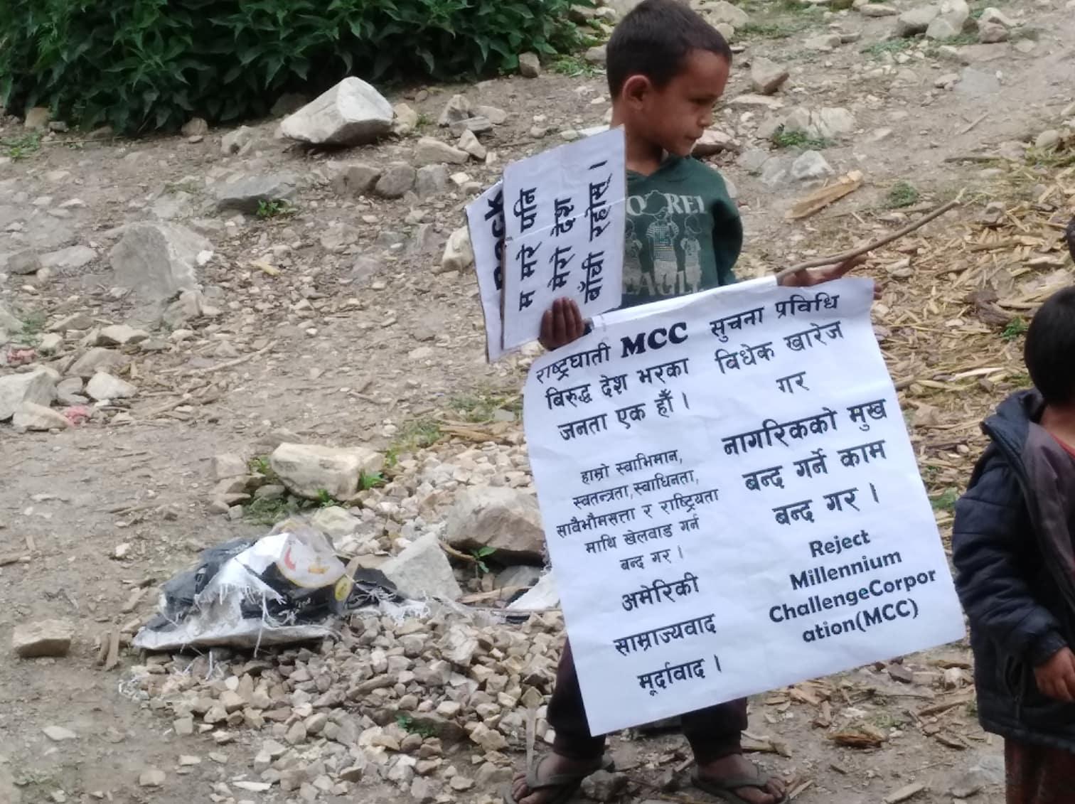 एमसिसीको विरोधमा हुम्लाका बालबालिका (फोटोफिचर)