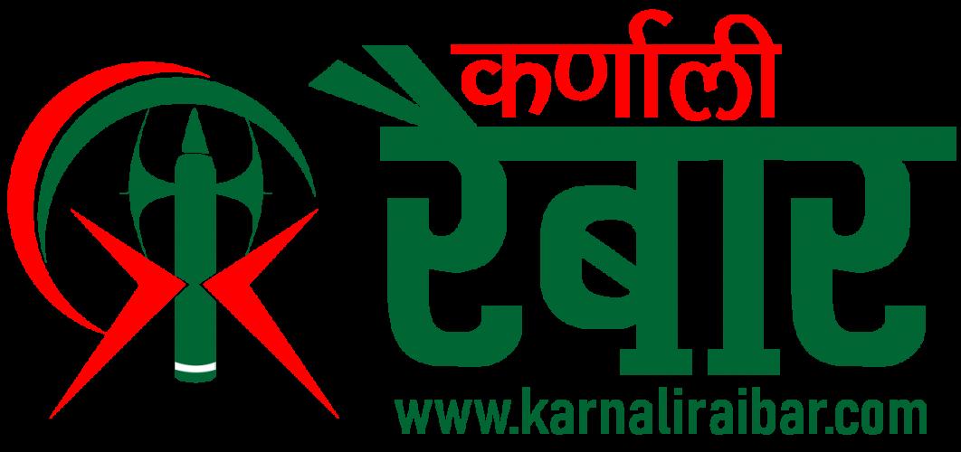 Karnaliraibar