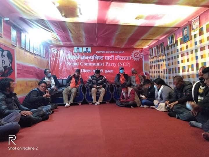 पूर्वको केपी ओली अब हुम्लामा जन्मनुपर्छः साँसद  लामा